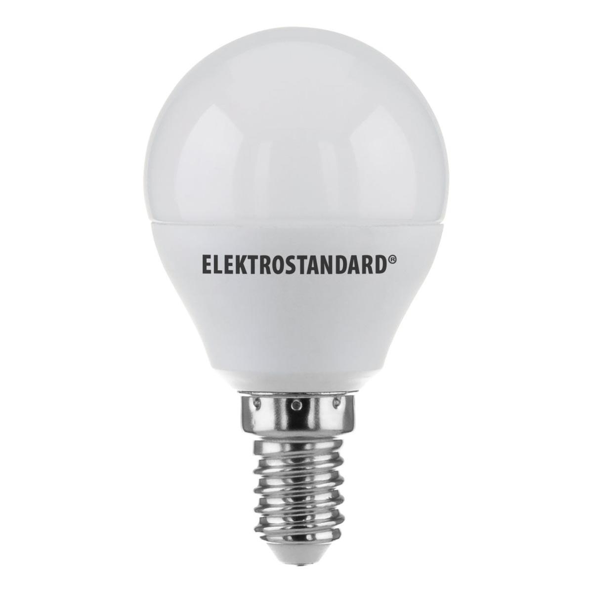 Лампа LED - Mini Сlassic 7W 4200K E14