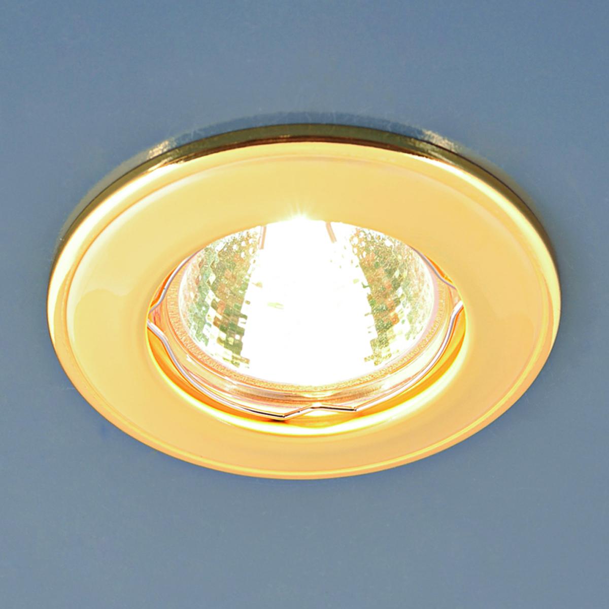 Светильник 7002 MR16 матовое золото