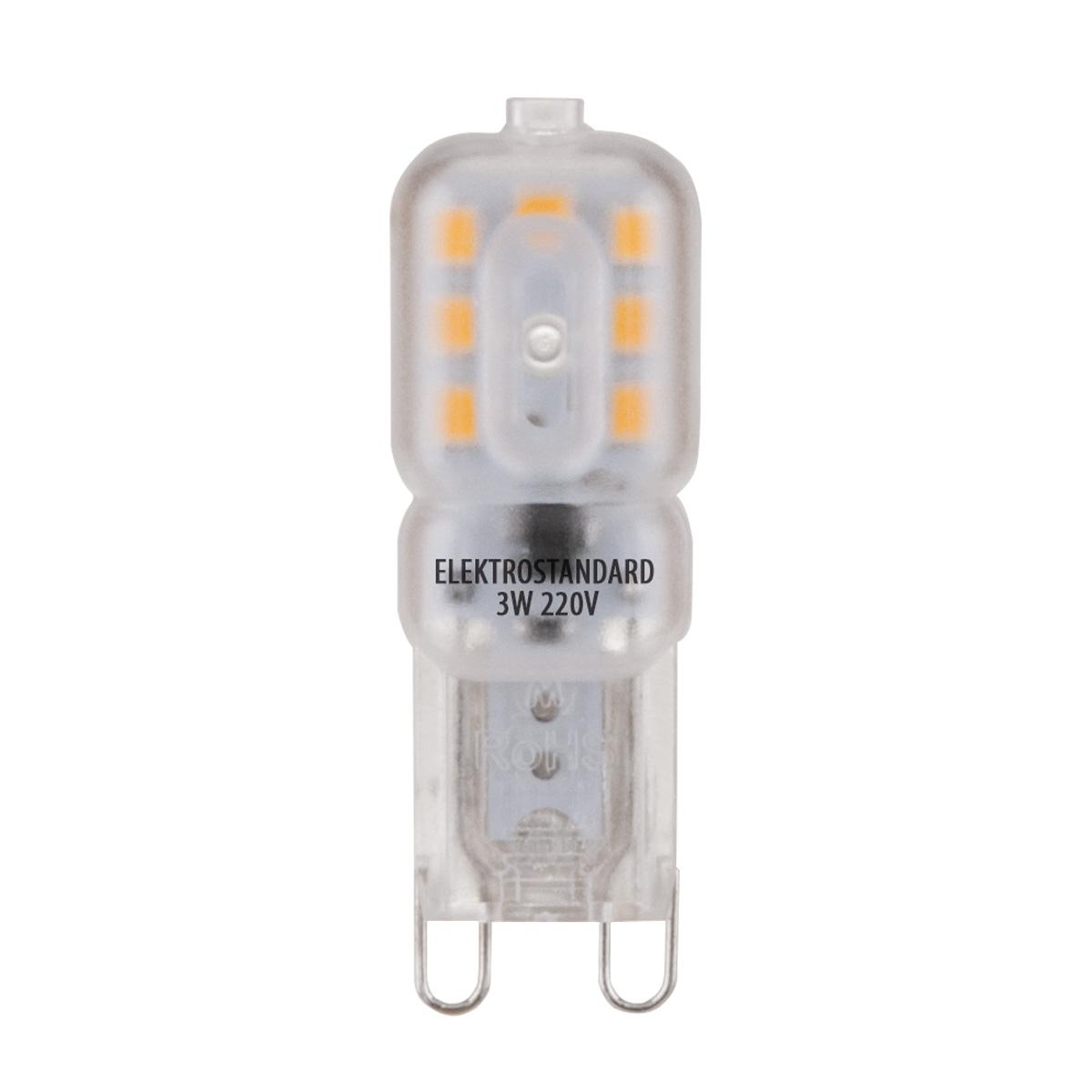 Лампа LED - G9 LED 3W 220V 3300K
