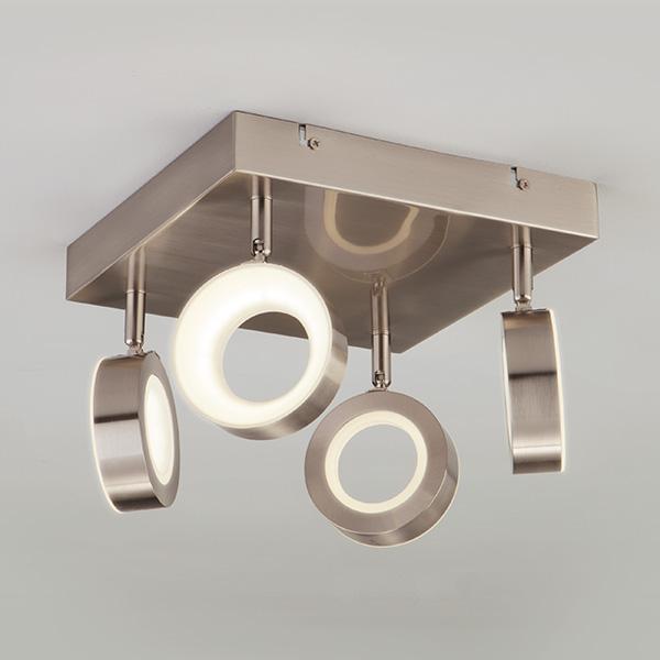 Светодиодный потолочный светильник с поворотными плафонами 20065/4 сатин-никель