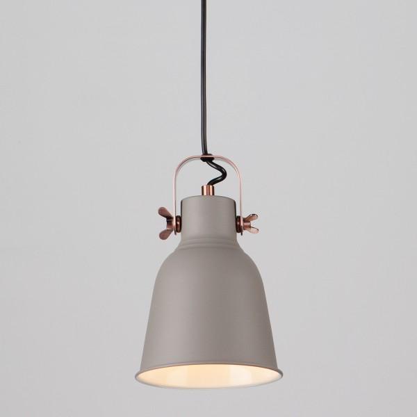 Подвесной светильник 50083/1 серый