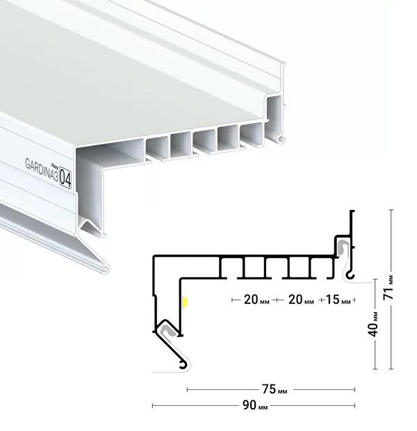 Профиль гардина ПФ7257 3р-2.2м с нижней заправкой