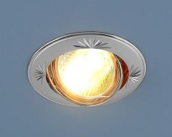 Светильник 104A CF MR16 перл. сер/никель (PS/N) 68T