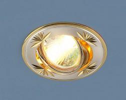 Светильник 104A CF MR16 сатин серебро/зол (SS/G) 68T