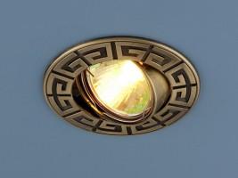 Светильник 120090 MR16 бронза (SB)