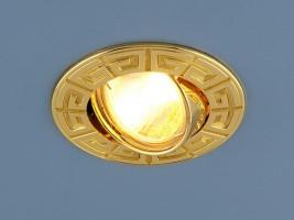 Светильник 120090 MR16 золото (GD)