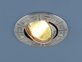 Светильник 120090 MR16 хром (CH)