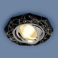 Светильник 2040 черный/серебрянный