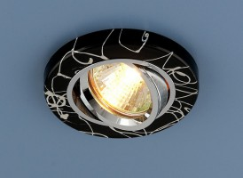 Светильник 2050 черный/серебрянный (Black/Gold) SC