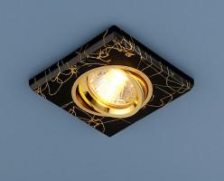 Светильник 2080 черный золото (Black/Gold) SC