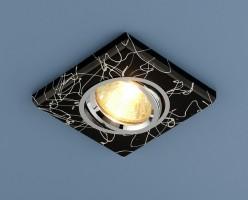 Светильник 2080 черный серебро (Black/Silver) SC