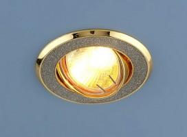Светильник 611A MR16 блеск серебро/золото (GD+SL)