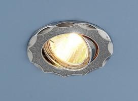Светильник 612A MR16 серебро блеск/хром (CH+SL)