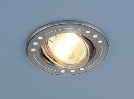 Светильник 615A MR16 блеск серебро/хром (SH SL)