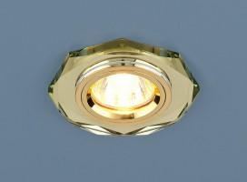 Светильник 8020/2 зеркальный золотой (YL/GD) SC