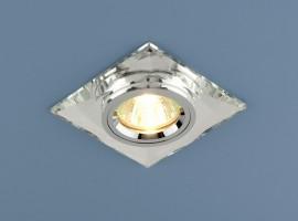 Светильник 8470 MR16 зеркальный/серебрянный (Clear/CH)