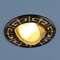 HS-120090 MR16 черный/золото (GU/G) Точечный свет
