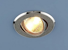 Светильник 611A MR16 серебрянный блеск/хром (SH SL)