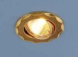 Светильник 612A MR16 золото блеск/золото (GA+GA)