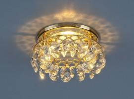 Светильник 7070 MR16 золото/белый (GA/WH)