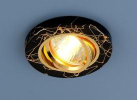 Светильник 2050 черный/золотой (Black/Gold) SC