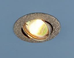 Светильник 625 MR16 сат.никель