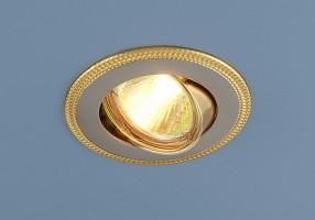 Светильник 870А MR16 перл/серебро/золото