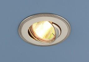 Светильник 870А MR16 перл/серебро/никель