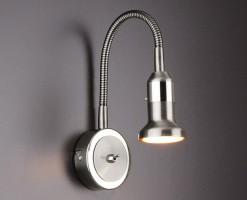 Подсветка ML- Plica 1215 - MR16 сат. никель\хром