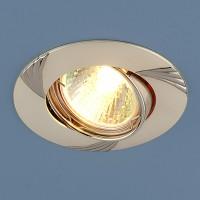 8004A MR16 перл. сер/никель (PS/N) Точечный свет