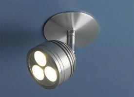 Светильник HS-8803 LED хром