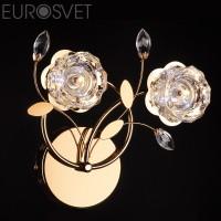 Настенный светильник 4826/2 LED золото\белый G4