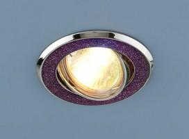 Светильник 611A MR16 малиновый блеск/хром (SH MUC)