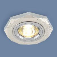 Светильник 2040/2 серебро  (SL) SC