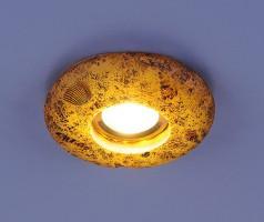 Светильник 3060 желтая подсветка