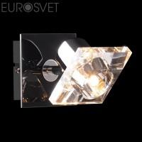 Настенный светильник 25331/1*40Вт. хром/черный  G9