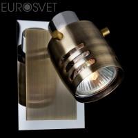 Настенный светильник 23463/1*50Вт. хром/античная бронза G5.3