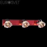 Настенный светильник 25333/3*40Вт.  хром/красный  G9