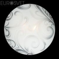 Настенный светильник 2735/2 хром