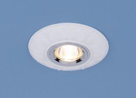 Светильник 4071 MR16 белый ( под покраску)