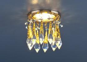 Светильник 2021 MR16 золото/прозрачный/голубой(Strotskis)