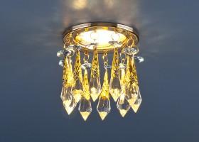 Светильник 2021 MR16 золото/тонированный/голубой (Strotskis)