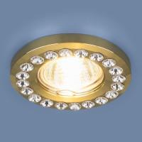 Светильник 8331 MR16 GD/CL золото/прозрачный