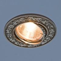 Светильник 713 черный/серебро  (GU/SL) 50 Вт