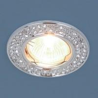 Светильник 8334 MR16 хром/прозрачный