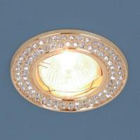 Светильник 8334 MR16 золото/прозрачный