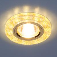 Светильник 8371 MR16 белый/золото