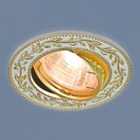 Светильник 713 MR16 белый/золото