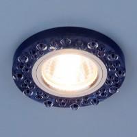 Светильник 8260 MR16 сапфир/хром