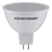 Лампа LED - JCDR(01) 5W G5.3 AC 220V 180C 6500K